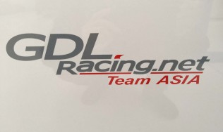 GDL Racing launches team Asia